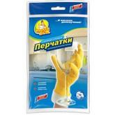 Перчатки Фрекен БОК резиновые универсальные для мытья посуды S (144шт/ящ)