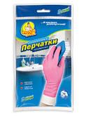 Перчатки Фрекен БОК резиновые розовые универсальные прочные S (144шт/ящ)