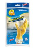 Перчатки Фрекен БОК резиновые универсальные для мытья посуды L (144шт/ящ)