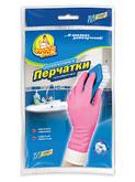 Перчатки Фрекен БОК резиновые розовые универсальные прочные M (144шт/ящ)