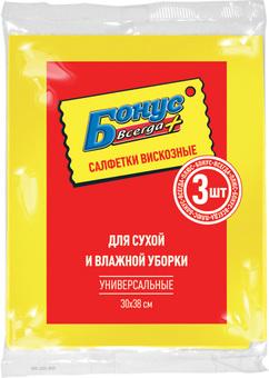 Салфетки БОНУС вискозные 30*38 см 3 шт (54шт/ящ)