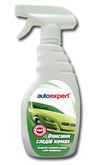 Уничтожитель следов насекомых (антимошка) AutoExpert (500 мл)