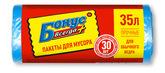 Пакет для мусора БОНУС полиэтилен 45*55 синий 35 л / 30 шт. (70 шт. / ящ.)