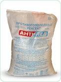 Реагент Хлорид магния (хлористый магний) мешок (25 кг)