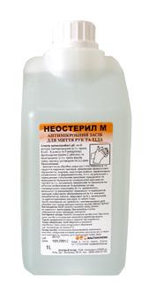 Мыло жидкое НЕОСТЕРИЛ М (1л)