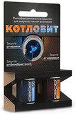 Средство Котловит (СВОД БО + СВОД ТВТ по 4 таблетки) для закрытых систем отопления