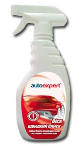 """Воск """"Быстрый блеск"""" (швидкий блиск) AutoExpert (500 мл)"""